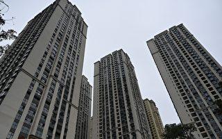 勤业众信:中国房地产税扩大试点 台商恐受冲击