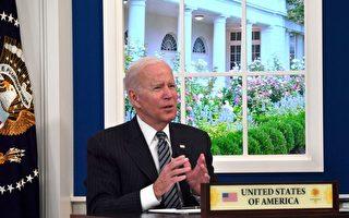 消息:白宫将推气候新规 无论国会是否支持