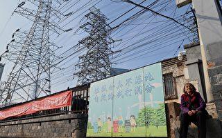 消息:电力危机引发中共高层政治争吵