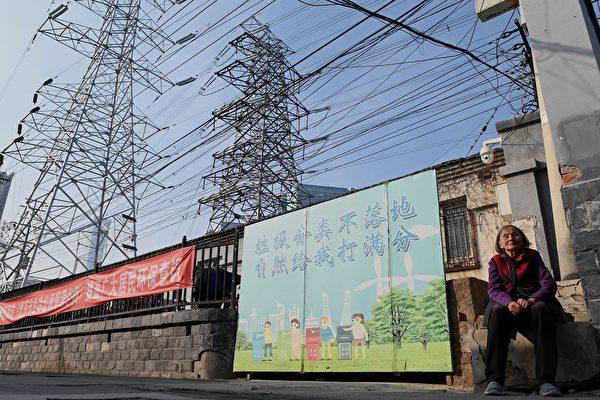消息:电力危机引发中共内部政治争吵