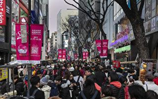 韩国购物节11月1日开幕 历届最大规模