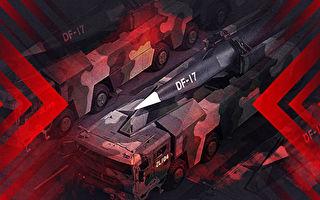 【时事军事】高超音速导弹的核能力 或引火烧身