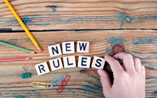德国11月新变化:罚款倍增 购物优惠
