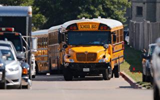 德州議員調查公校用書是否涉種族等問題