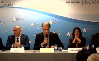 布魯塞爾研討會 歐政要譴責中共活摘器官