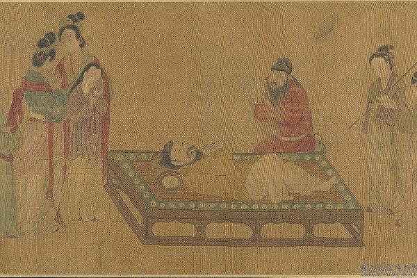 中国画 床榻 君臣 弄箫图