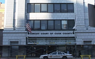 芝加哥中領館前打人者當庭認罪