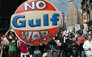 纽约十万反战人士示威游行