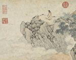 煉丹 中國畫