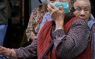 中國民眾對非典型肺炎感到恐慌