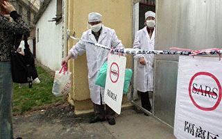 中國衛生部修訂薩斯患者診斷標准