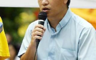 """""""全球起诉江泽民"""" 香港集会数江九宗罪"""