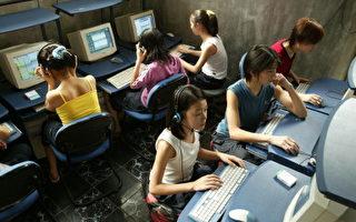 中共通過QQ、MSN等進行網路監控的內幕