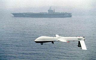 無人駕駛飛行器–美軍未來三分之一的作戰飛機