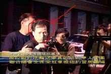 錄像:警方稱華聯會主席梁冠軍因攻擊罪被捕