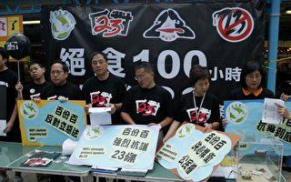 香港民主黨員百時絕食 抗議23條立法