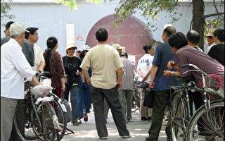 北京再爆投资诈欺丑闻 受害者到市府请愿