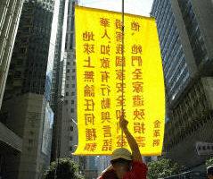 學者指香港如今只剩一國沒有兩制
