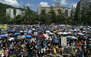 快訊:香港市民冒酷暑反23條 人數超過20萬