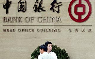 國際社會聚焦中國債務風險 質疑中共政策