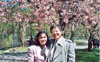 【纪实报道】加国华裔夫妻辗转万里的悲欢离合