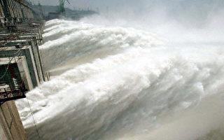 王維洛:從中國病險水庫的主要原因看水庫大壩的是使用壽命