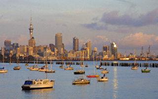 新西蘭立法禁外國人買房 中國買家最受衝擊