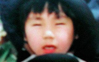 十二岁中学生涉嫌诱拐杀人震惊日本社会