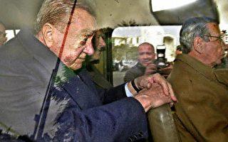 阿根廷逮捕踐踏人權軍官