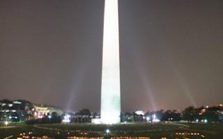 组图:7.20法轮功学员在华府大型烛光夜悼