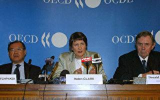 OECD:全球经济正逐步迈向复苏