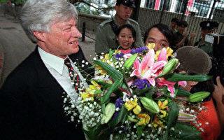 世界級人權大律師羅賓遜將協助起訴江澤民