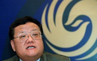 凤凰卫视地震 上海文宣官员徐威任行政总裁