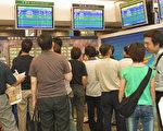 馬會內增設了提供有關賭波的資訊的大營光幕。