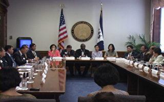 美國華府首次舉辦「亞裔企業論壇」