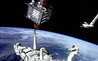 NASA打造太空船 取代太空梭
