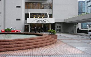 中共批香港高院蒙面法裁决 遭律师界挞伐