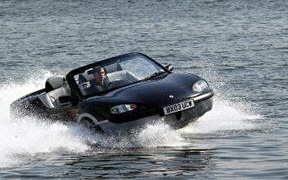 组图:007式两栖新车在泰晤士河上试车
