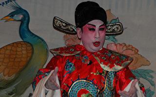 弘揚中國傳統文化「中秋敬老粵劇義演大會」在費城舉辦