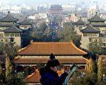 北京城门遭拆 中华文化遭劫