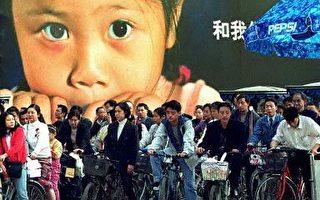 港報:一胎政策造就中國大陸拐賣男童市場