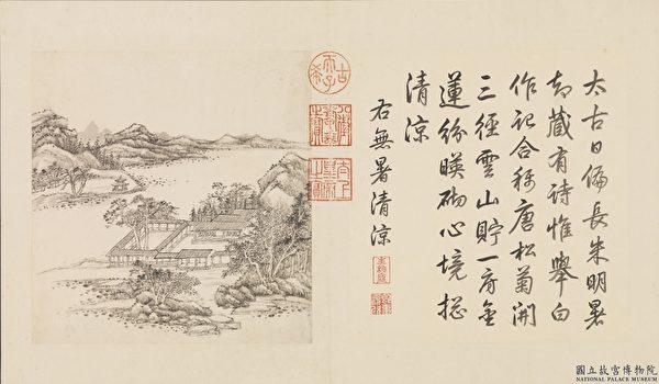 圖為清張宗蒼《避暑山莊三十六景圖上冊.無暑清涼》,台北國立故宮博物院藏。(公有領域)