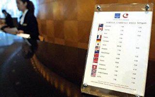 美繼續施壓 促中國採取靈活貨幣政策