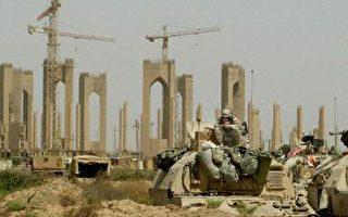 伊重建耗資巨大 布什面臨國內壓力