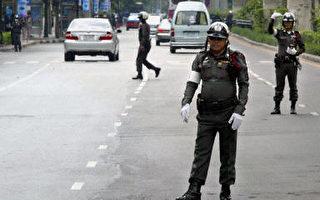 泰國政府草木皆兵 使用黑名單遭譴責