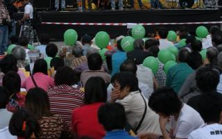 近三百港人參加「民主匯」集會