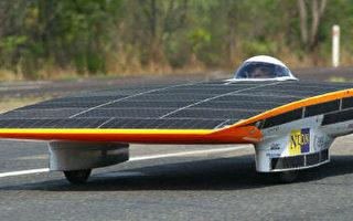 太阳能汽车横穿澳洲大陆创新纪录