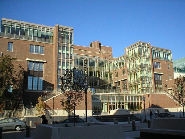 明尼蘇達大學的孔子學院將關閉。(大紀元)