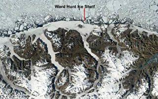 北极冰帽加速融解 地球暖化加剧