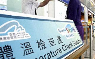 SARS 风险华南香港属第一二类